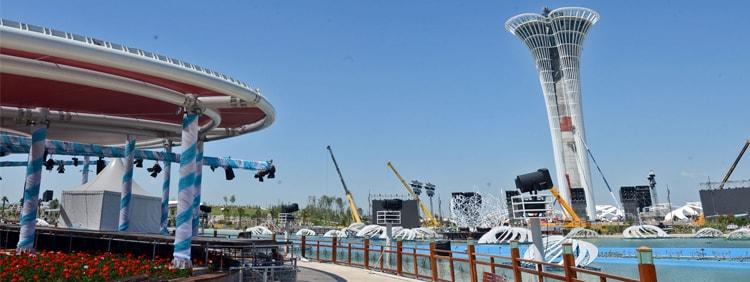 Antalya Expo Giriş Bileti