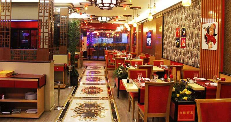 Red Dragon Chinese Restoran