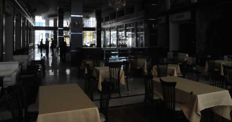Nuh Restaurant