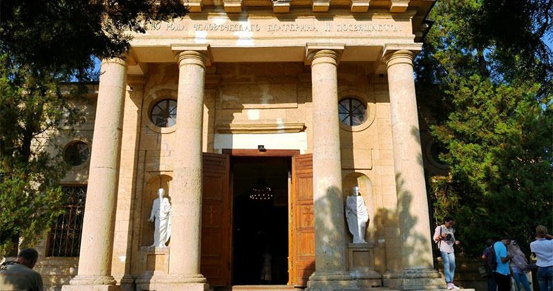 Ochakivska Kapısı